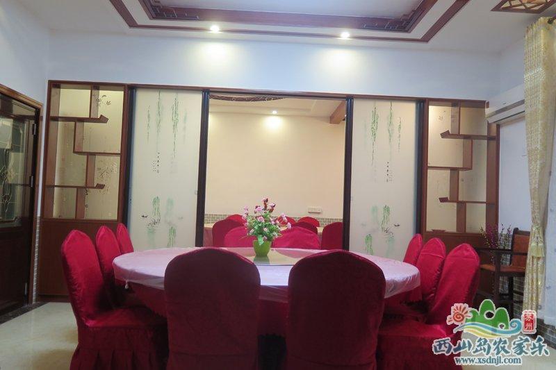 农家乐客厅